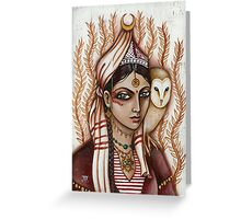 The Owl Keeper from Catanzaro Greeting Card