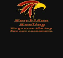 Hawk and Son Hauling Unisex T-Shirt