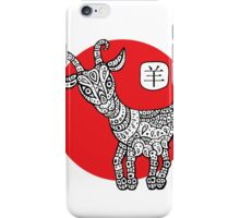 Goat. Symbol of the new year 2015. iPhone Case/Skin