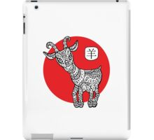 Goat. Symbol of the new year 2015. iPad Case/Skin
