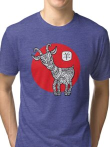 Goat. Symbol of the new year 2015. Tri-blend T-Shirt