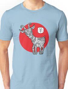 Goat. Symbol of the new year 2015. Unisex T-Shirt