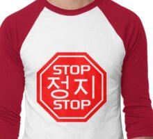 STOP Men's Baseball ¾ T-Shirt