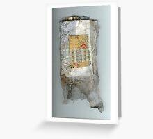 handmade book 1646 Greeting Card