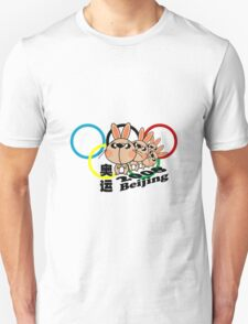 Beijing 2008 Olympic Games T-Shirt