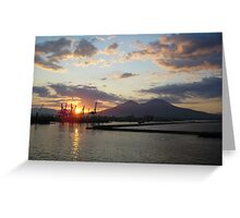 Vesuvius Sun Glow Greeting Card