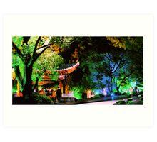 Guilin Night Lights Art Print