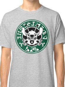 Experiment 626 Classic T-Shirt