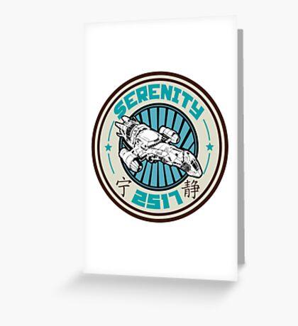 Serenity 2517  Greeting Card
