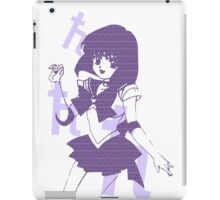 Hotaru Tomoe/Sailor Saturn iPad Case/Skin
