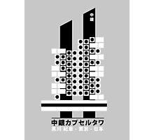 Capsule Tower Nagakin Kurokawa Architecture Tshirt Photographic Print