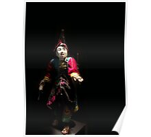 Chinese puppet Poster