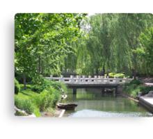 Forbidden City Park 2, Beijing Canvas Print