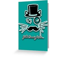 Good Evening Sir Greeting Card