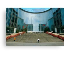 Plaza, Beijing, China Canvas Print