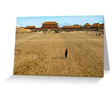 Taihe Square, Forbidden City, China. Greeting Card
