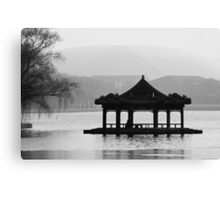 Zhongnanhai Lake, Beijing, China Canvas Print