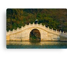 Bridge at Bei Hai Lake, Beijing, China. Canvas Print