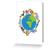 We Love Our Planet! Greeting Card