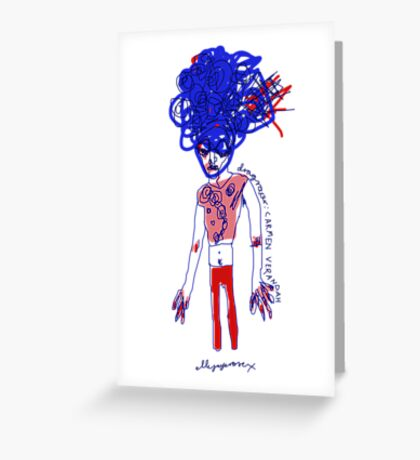 'Carmen Verandah' Greeting Card