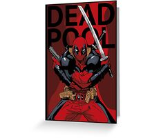 Deadpool - Pose - color Greeting Card