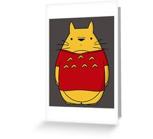 Toto Pooh Greeting Card