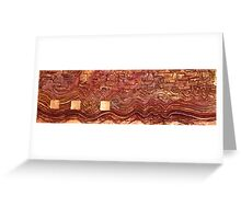 FRATURE COLLECTION ~ DIVIDED Greeting Card