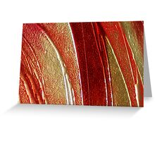 ABSTRACT TEXTURAL 3D CANVAS ~ HELIX #2 Greeting Card