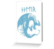 Nadder/Sharp Class Symbol Greeting Card
