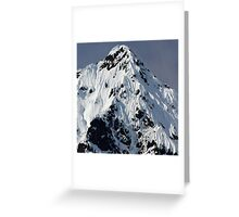Sunny Snowy Mountain With Blue Sky Greeting Card
