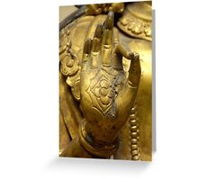 Vitarka Mudra Greeting Card