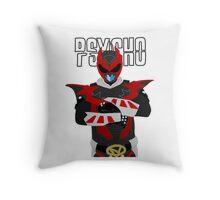 Psycho Ranger - Power Rangers in Space Pillow Throw Pillow