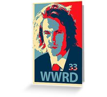 What would Riggins do? Greeting Card