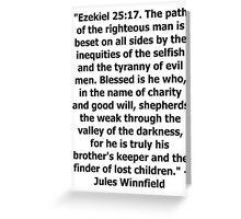 Pulp Fiction - Ezekiel 25:17 Full Greeting Card