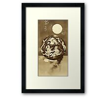 All Year Round. Framed Print