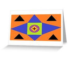 JPEG Abstract 30 Greeting Card
