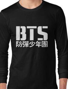BTS Bangtan Boys Logo/Text 2 Long Sleeve T-Shirt