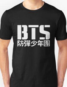 BTS Bangtan Boys Logo/Text 2 Unisex T-Shirt