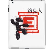 Traditional Robot iPad Case/Skin