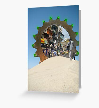 I think I finally got my Stargate to Pakistan Working Again Greeting Card