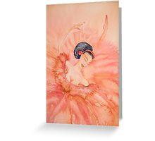 Attitude - Sur La Demi Pointe 'Le Belle Ballerine' © Patricia Vannucci 2008 Greeting Card