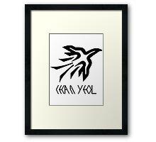 EXO Chanyeol power logo Framed Print