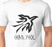 EXO Chanyeol power logo Unisex T-Shirt