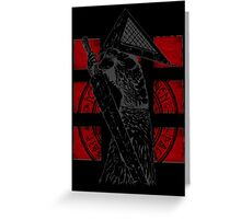 Pyramid Head Tribute (Black Background Only) Greeting Card