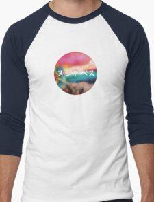 Nujabes Men's Baseball ¾ T-Shirt