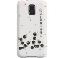 Susuwatari Samsung Galaxy Case/Skin