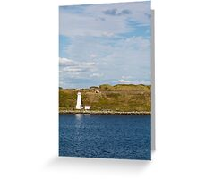 White Lighthouse on Green and Blue Greeting Card