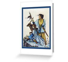 The Questors Greeting Card