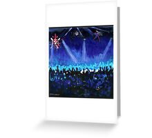 Shiney Disco Ball Greeting Card