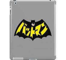 Retro Japanese Batman iPad Case/Skin